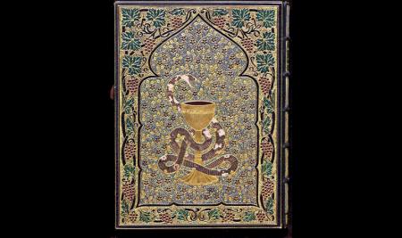 Rubaiyat: el libro más lujoso del mundo