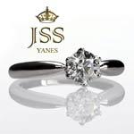 JSS Yanes